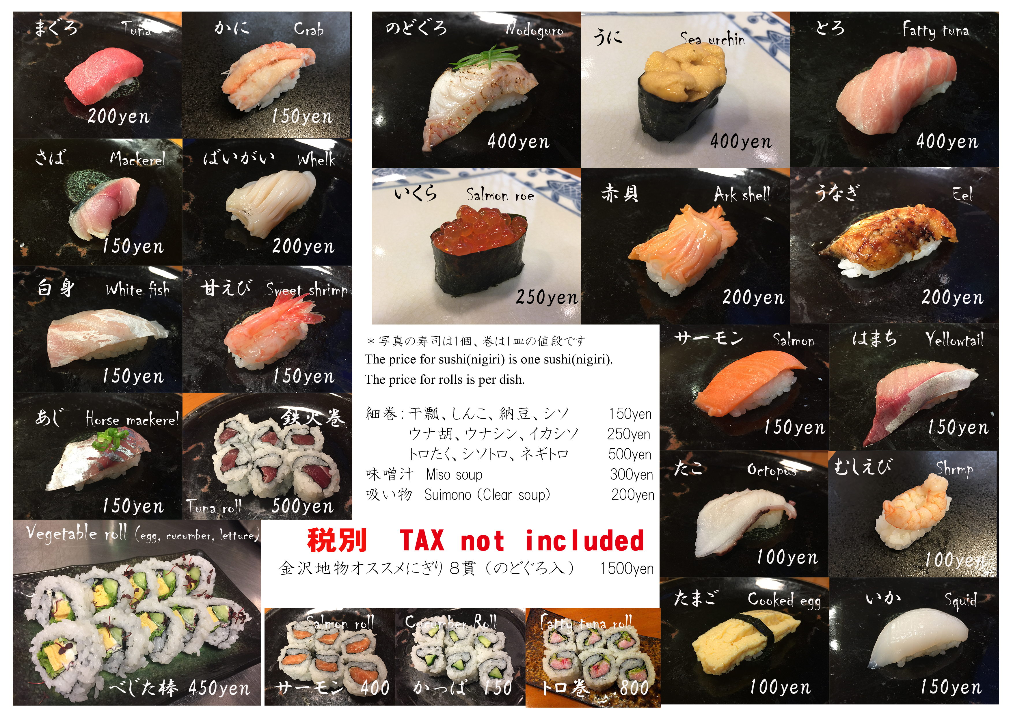 case study on the 100 yen sushi house Operations management is a field of study that focuses on the efficient a variety of work is expected, including written case 4 100 yen sushi house 5.